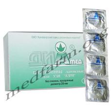 Презервативы для узи АЗРИ  (100 шт/упак)